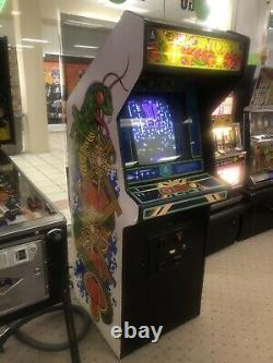 Atari Centipede Upright Video Arcade Machine