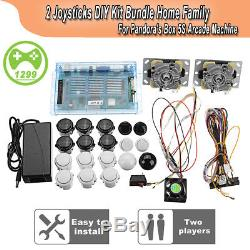Pandora Box 5S 1299 Games Arcade Console Machine 2 Joysticks DIY Kit Bundle Home